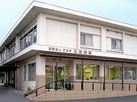 三枝病院.jpg