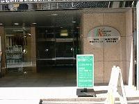 吉祥寺駅前クリニック.jpg