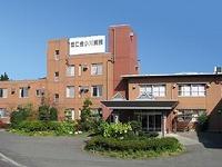 小川病院.jpg