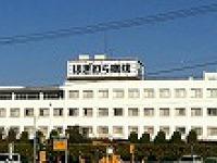 萩原病院.jpg